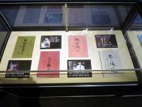 大河ドラマ特別展示