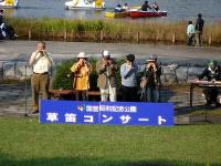 草笛コンサート