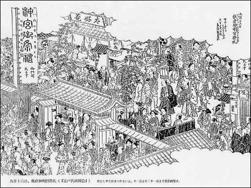 新訂 旅と歴史   : §2 「江 ~秘めた地の芝地区~」彷徨