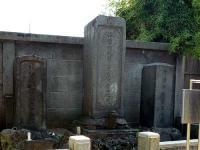 池田冠山の墓碑