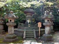 「昭徳院殿(14代家茂公)」の宝塔