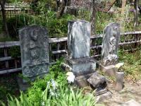 興禅院石碑
