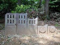 山内一唯一族の墓