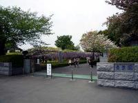 青葉園入口