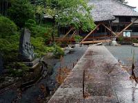 湯ノ岳断層