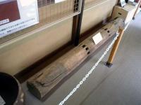 深大寺水車の主軸