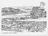 江戸名所図会「黒塚・旧墓所」