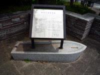野田の通船堀跡