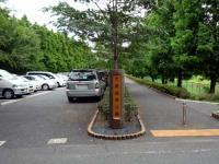 七里総合公園