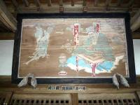 浅間神社 絵馬