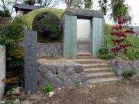 県指定史跡 地蔵塚古墳 石室