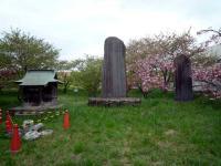 史跡 見沼代用水元圦公園 石碑