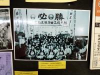 「福助」運動会