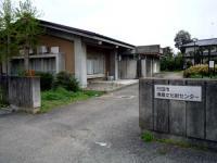 行田市埋蔵文化財センター