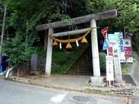 八幡神社一の鳥居