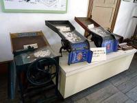 第2展示室の用具