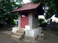貞和の板碑