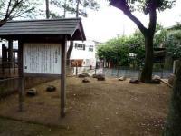 土師竪穴住居跡