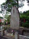 近藤勇・土方歳三顕彰碑