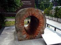 煉瓦造下水道管