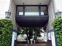 横浜開港資料館