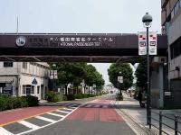 大さん橋通り