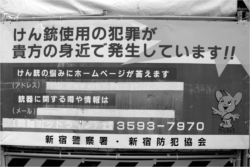 03 憂い_1