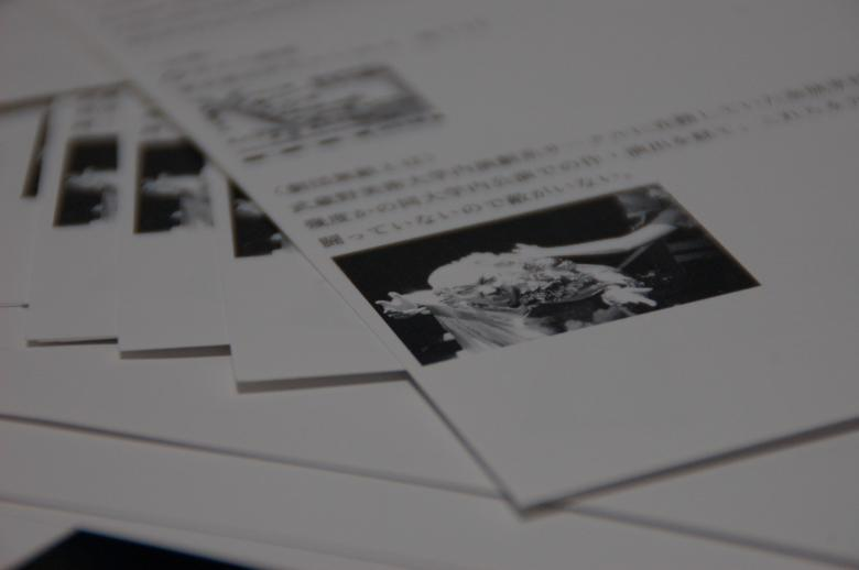 劇団無敵_009