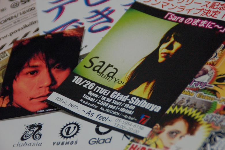 sara_001