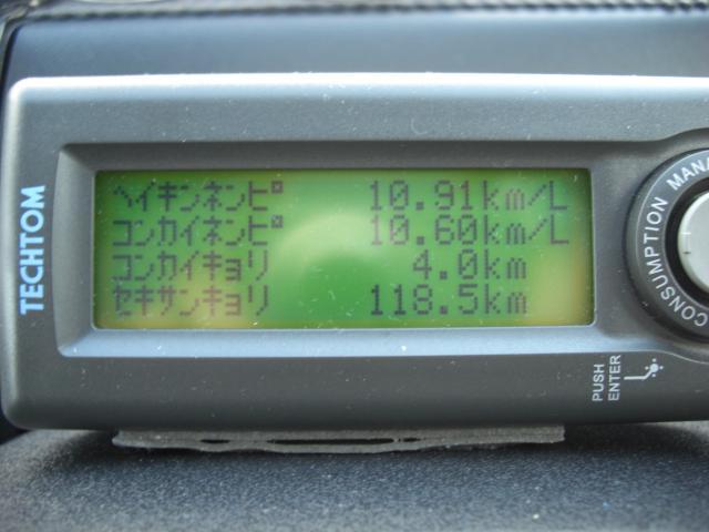 CIMG2718_convert_20091230193030.jpg