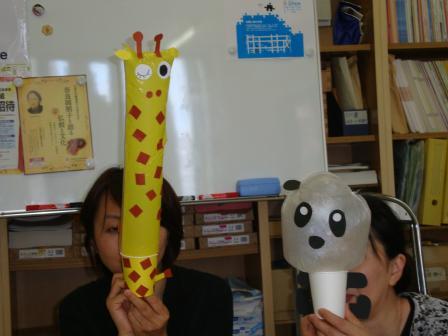 ryouhou_convert_20110704153751.jpg