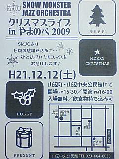 20091203112610