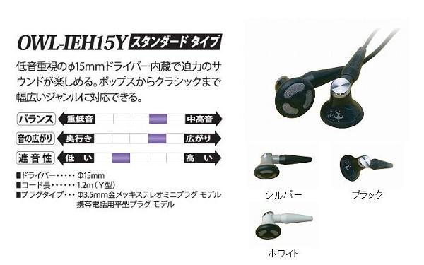 earphon.jpg