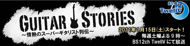 g_stories.jpg
