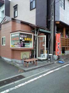 20100402_富士宮4