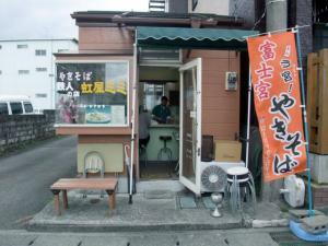 20100402_富士宮2
