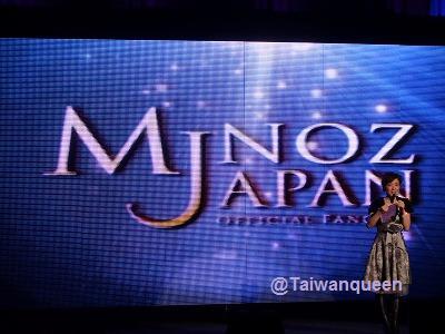 Minoz JAPAN