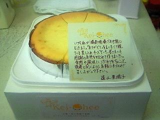 kei-chee1.jpg
