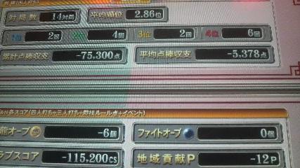 2009120604310000.jpg