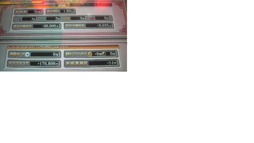 2009121402040000.jpg
