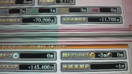 2009121501520000.jpg