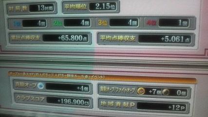 2009122302460000.jpg