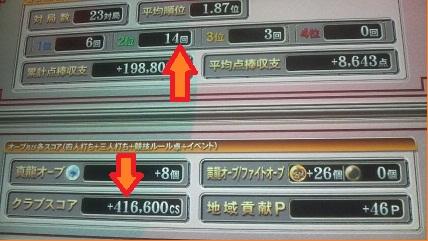 2009122702190000fdg.jpg