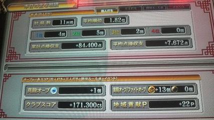 2010011123440000.jpg