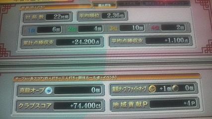 2010011704480000.jpg