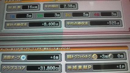 2010011800360000.jpg