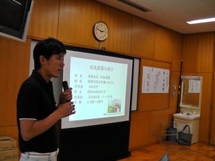 2010農高にて講義