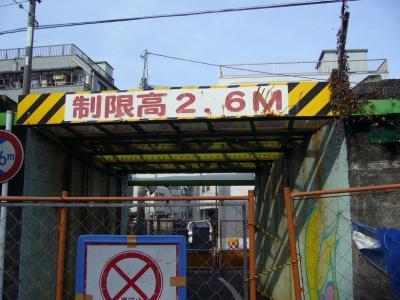都電ガード120115-004