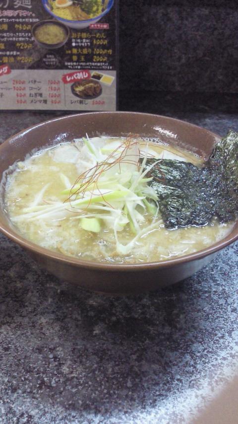 麺sZERO