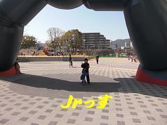 CIMG0710-1.jpg